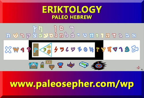 """ERIKTOLOGY"" Paleo Hebrew"